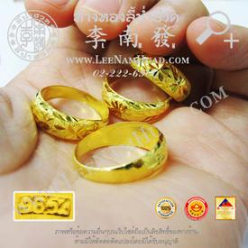 https://v1.igetweb.com/www/leenumhuad/catalog/e_1548050.jpg
