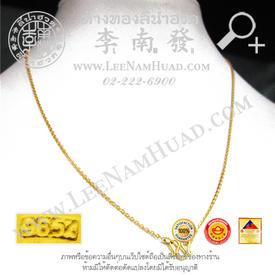 https://v1.igetweb.com/www/leenumhuad/catalog/e_1103071.jpg
