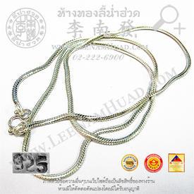 https://v1.igetweb.com/www/leenumhuad/catalog/p_1468925.jpg
