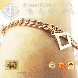 https://v1.igetweb.com/www/leenumhuad/catalog/e_1113350.jpg