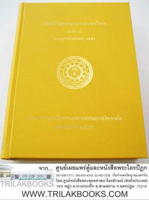 http://www.igetweb.com/www/triluk/catalog/e_649588.jpg
