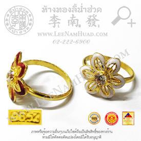 https://v1.igetweb.com/www/leenumhuad/catalog/e_1499284.jpg