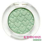 **พร้อมส่ง #GR01** Etude House Look at my Eyes