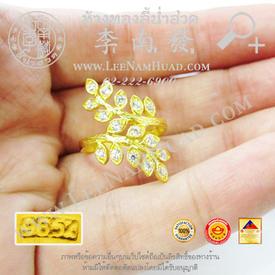 https://v1.igetweb.com/www/leenumhuad/catalog/e_1453864.jpg