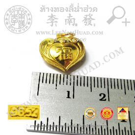 https://v1.igetweb.com/www/leenumhuad/catalog/e_1522832.jpg