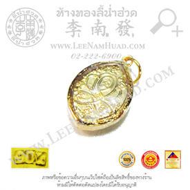 https://v1.igetweb.com/www/leenumhuad/catalog/e_1073627.jpg