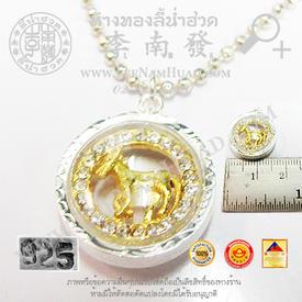 https://v1.igetweb.com/www/leenumhuad/catalog/p_1287321.jpg