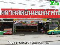 JLED 013