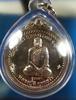 เหรียญรุ่นแรก หลวงปู่ลี กุสลธโร วัดป่าภูผาแดง อุดรธานี ปี 2549 เนื้อเงิน สร้างแค่ 999 เหรียญ