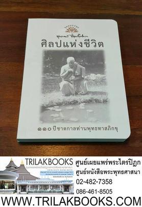 https://v1.igetweb.com/www/triluk/catalog/p_1771288.jpg