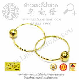 http://v1.igetweb.com/www/leenumhuad/catalog/p_1458434.jpg