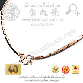 http://v1.igetweb.com/www/leenumhuad/catalog/e_1105779.jpg