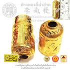 ตะกรุดแกะลาย (ขนาด 10*30มิล) (น้ำหนักโดยประมาณ3.3กรัม)ทอง 95%