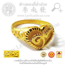 https://v1.igetweb.com/www/leenumhuad/catalog/p_1877645.jpg