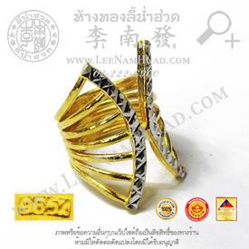 https://v1.igetweb.com/www/leenumhuad/catalog/e_1488774.jpg