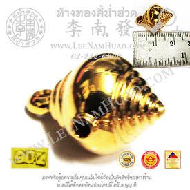 https://v1.igetweb.com/www/leenumhuad/catalog/e_1032265.jpg