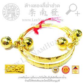 https://v1.igetweb.com/www/leenumhuad/catalog/p_1336810.jpg