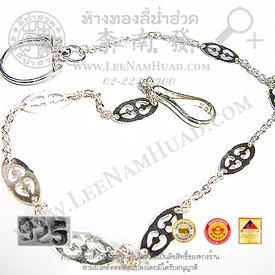 https://v1.igetweb.com/www/leenumhuad/catalog/e_987483.jpg
