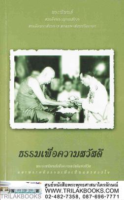 https://v1.igetweb.com/www/triluk/catalog/p_686992.jpg