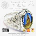 SR075 แหวนทรงมอญล็อกเก็ตพ่อโสธรข้างแกะมังกร (น้ำหนักโดยประมาณ7.7กรัม)(เงิน 92.5%)