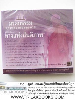http://www.igetweb.com/www/triluk/catalog/p_1039994.jpg