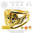 แหวนลวดรูปปีกหัวใจ (1สลึง)ทอง 96.5%