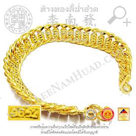 http://v1.igetweb.com/www/leenumhuad/catalog/p_1552741.jpg