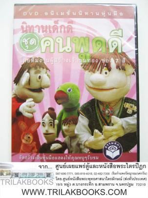 http://www.igetweb.com/www/triluk/catalog/p_1030786.jpg
