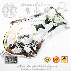 http://v1.igetweb.com/www/leenumhuad/catalog/p_1385417.jpg