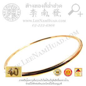 https://v1.igetweb.com/www/leenumhuad/catalog/e_1116309.jpg