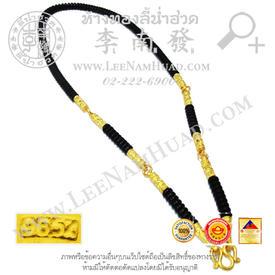 https://v1.igetweb.com/www/leenumhuad/catalog/p_1020745.jpg