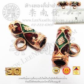 https://v1.igetweb.com/www/leenumhuad/catalog/p_1340871.jpg
