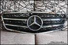 W212 E-Class Black Chrome Grille V.2 [E Coupe Style]