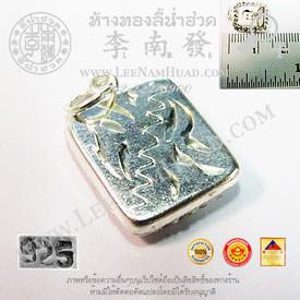 https://v1.igetweb.com/www/leenumhuad/catalog/e_905396.jpg