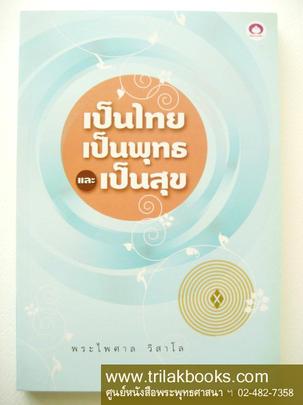 http://www.igetweb.com/www/triluk/catalog/p_419083.jpg