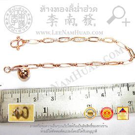 https://v1.igetweb.com/www/leenumhuad/catalog/e_1113244.jpg
