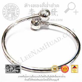 http://v1.igetweb.com/www/leenumhuad/catalog/e_931361.jpg