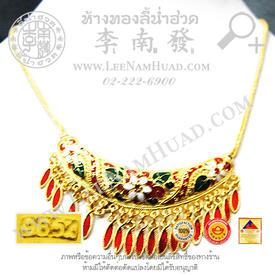 https://v1.igetweb.com/www/leenumhuad/catalog/e_1112396.jpg