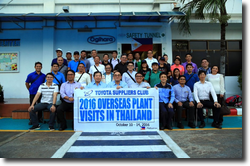 Toyota Suppliers Club : 2016 Overseas Plant Visits In Thailand