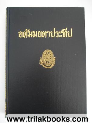http://www.igetweb.com/www/triluk/catalog/p_305469.jpg