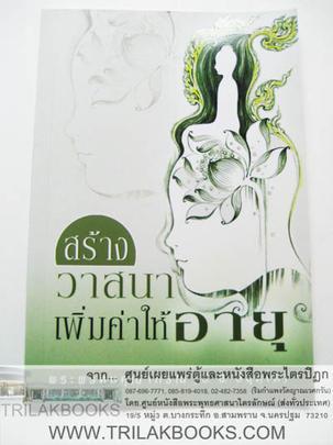 http://v1.igetweb.com/www/triluk/catalog/p_1198504.jpg
