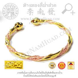 http://www.igetweb.com/www/leenumhuad/catalog/e_1487891.jpg