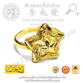 https://v1.igetweb.com/www/leenumhuad/catalog/p_1724220.jpg