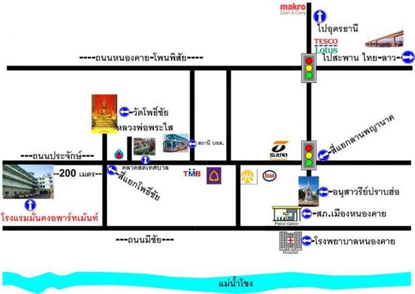 แผนที่โรงแรม