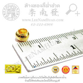 https://v1.igetweb.com/www/leenumhuad/catalog/e_1201349.jpg