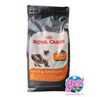 อาหารแมว รอยัลคานิน Royal Canin Hair & Skin Care สูตรช่วยบำรุงขนและผิวหนัง ขนาด 400 กรัม