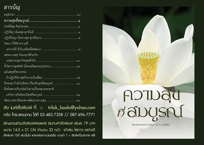 http://www.igetweb.com/www/triluk/catalog/e_1063479.jpg