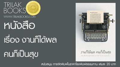 http://www.igetweb.com/www/triluk/catalog/e_1549973.jpg