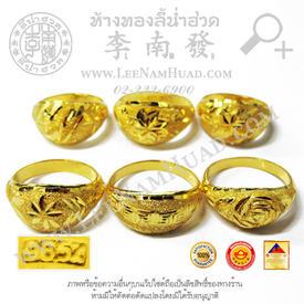 https://v1.igetweb.com/www/leenumhuad/catalog/e_1499247.jpg