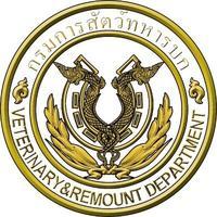 📌📌📌กรมการสัตว์ทหารบก เปิดรับสมัครสอบบรรจุเข้ารับราชการ จำนวน 50 อัตรา รับสมัครด้วยตนเอง ตั้งแต่วันที่ 11 - 15 มกราคม 2564